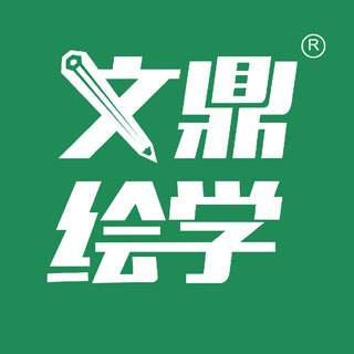 南京文鼎教育cad中级培训