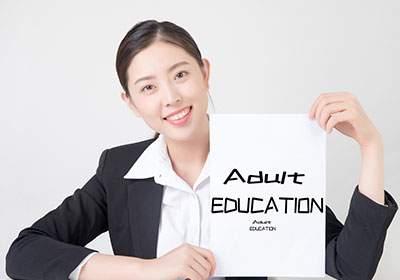 2020年成人学位英语辅导班