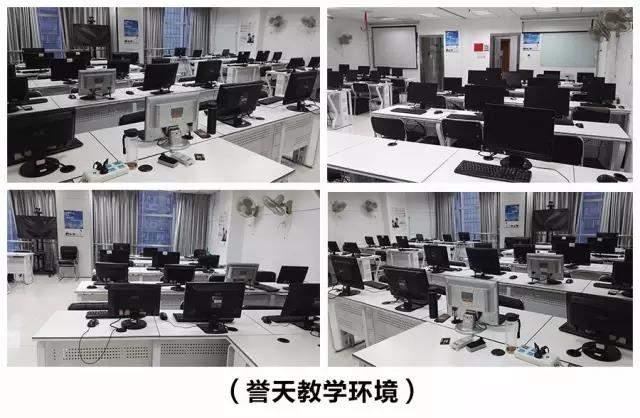 武汉誉天教育