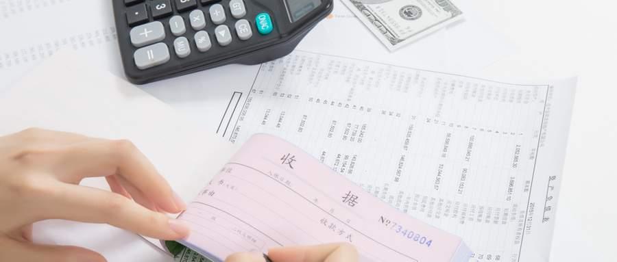 扬州会计培训学校多少钱,靠谱吗?