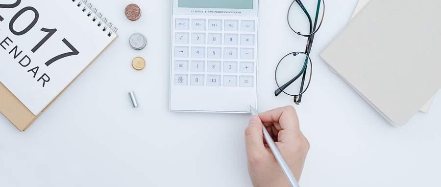 福州会计培训哪里好,如何学好会计专业?