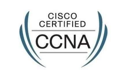 思科CCNA认证培训