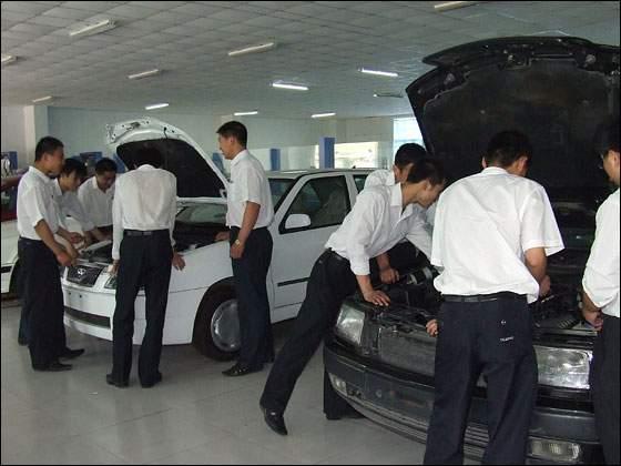 汽车维修与装潢培训学习
