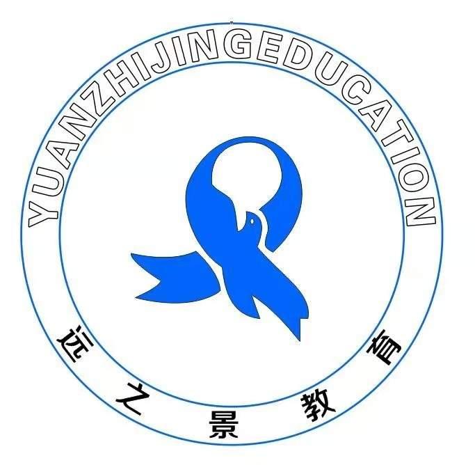 南京远之景教育
