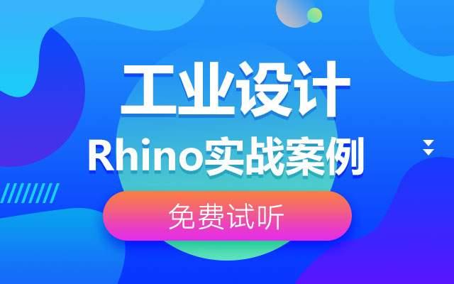 北京工业设计培训珠宝设计培训