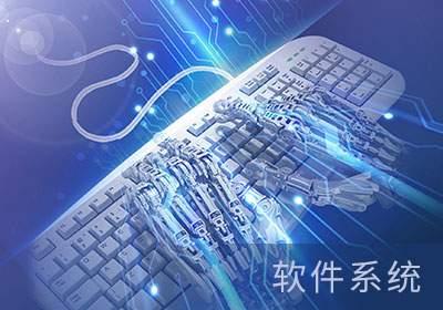 深圳ARM培训项目开发班