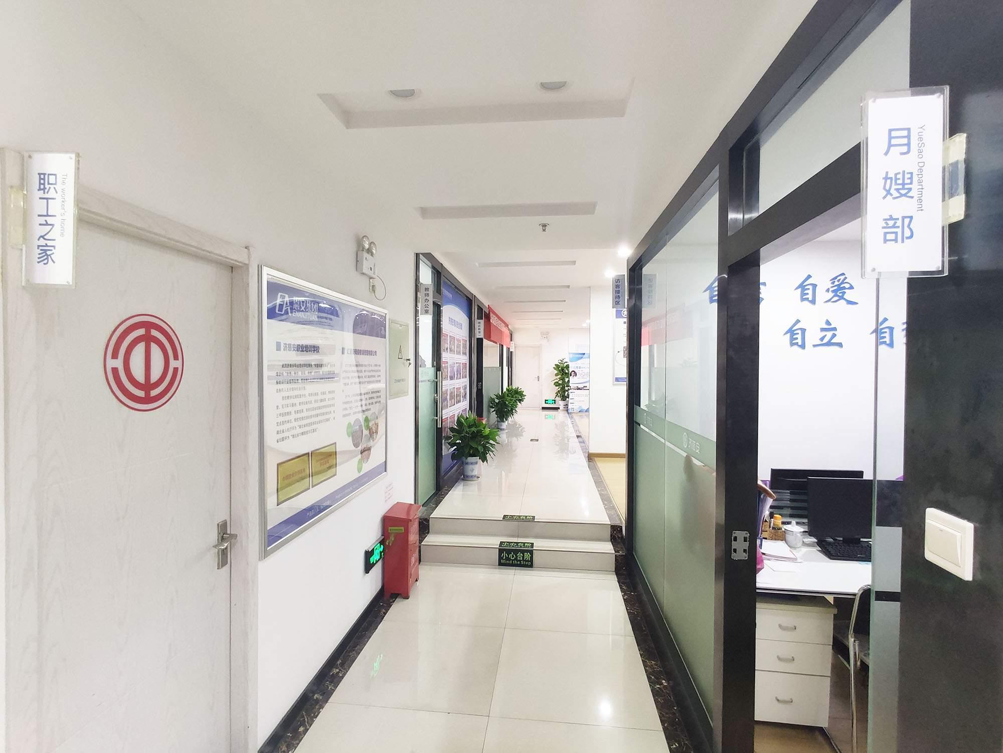 济慈安母婴护理培训学校