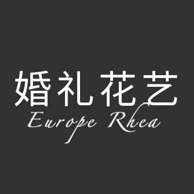 北京高端主题婚礼花艺班