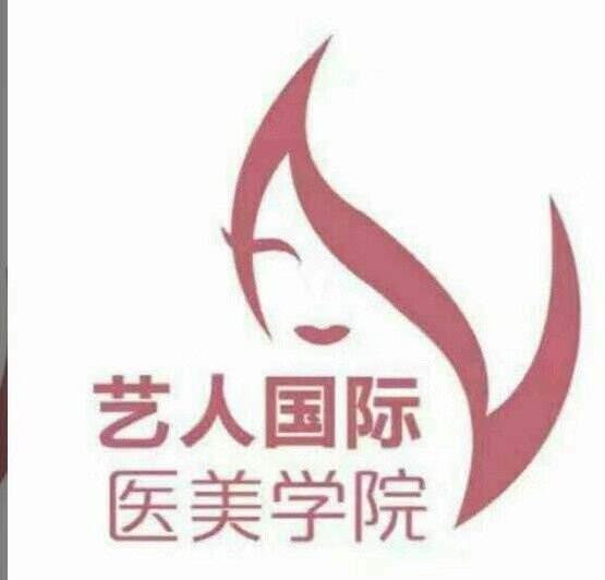 上海哪里可以学习专业的牙齿美白技术