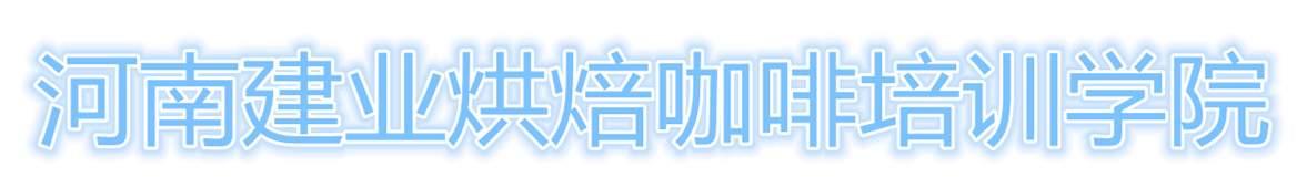 郑州精品烘焙培训