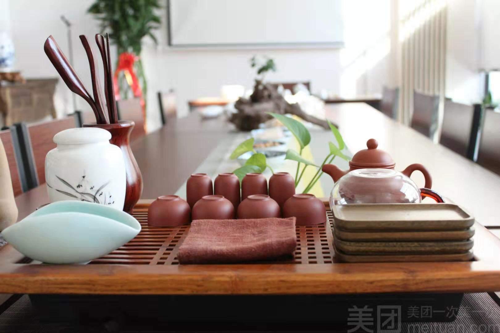 南京南師茶藝師初級培訓班