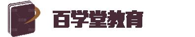 2020年哈尔滨消防工程师培训