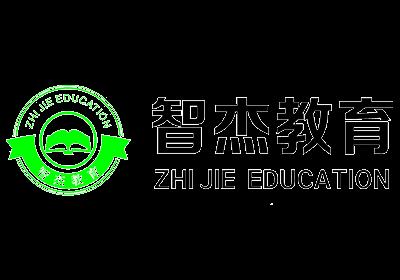成都市智杰教育
