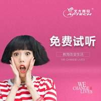 网页设计需要学习哪些内容?芜湖北大青鸟网页设计