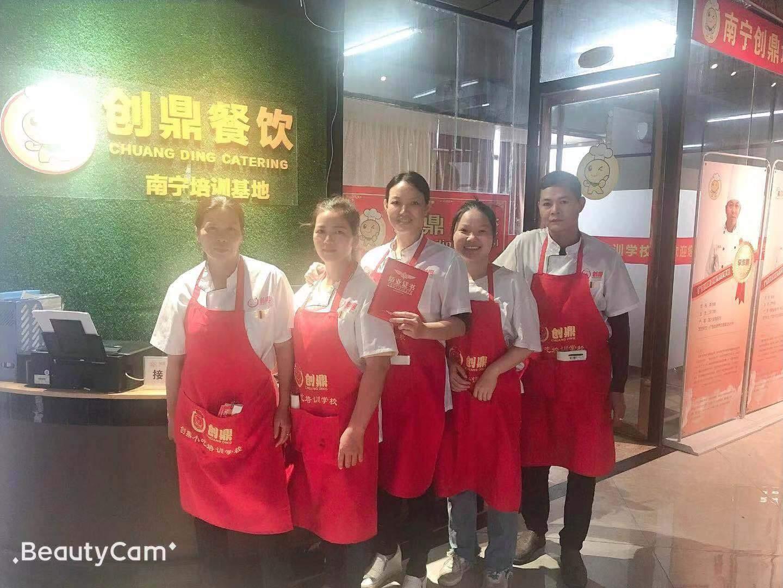 南宁创鼎小吃培训学校