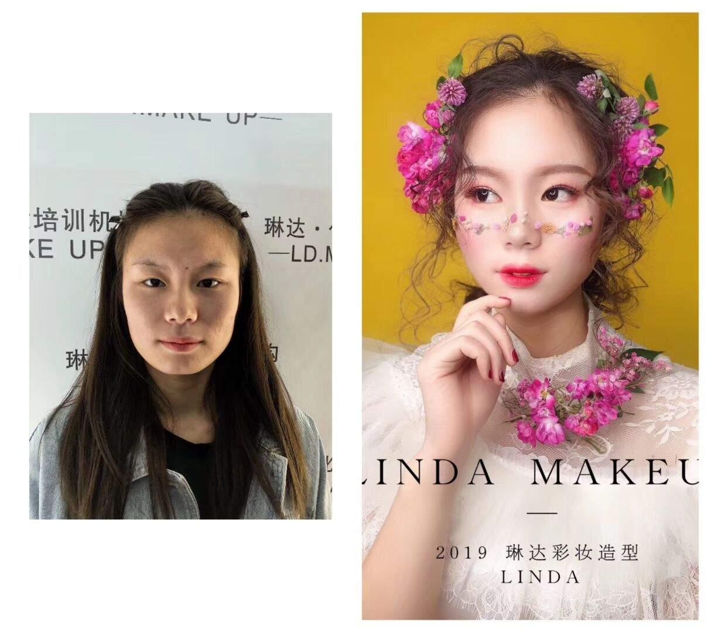 石家庄琳达化妆造型培训
