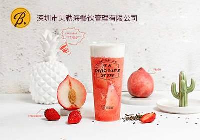 深圳奶茶培训奶茶小吃汉堡等200多种单品可选
