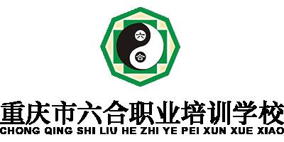 重庆中医推拿专业培训