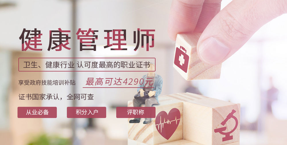 广州集智教育