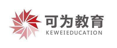 泉州日语N5-N1培训班