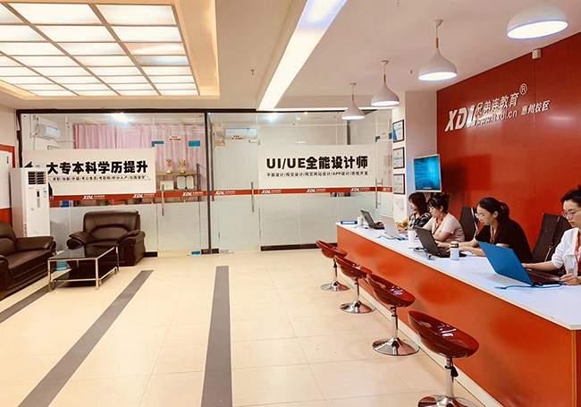 惠州电商美工培训机构产品精修课程