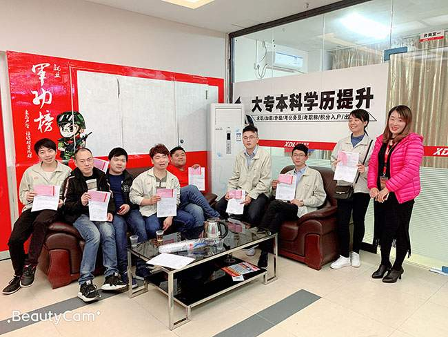 惠州淘宝天猫运营培训班电商推广课程