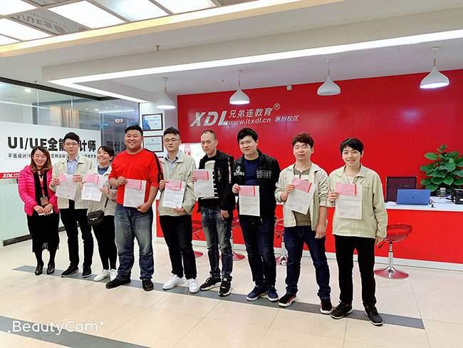 惠州淘宝天猫运营培训中心签约入学包就业课程