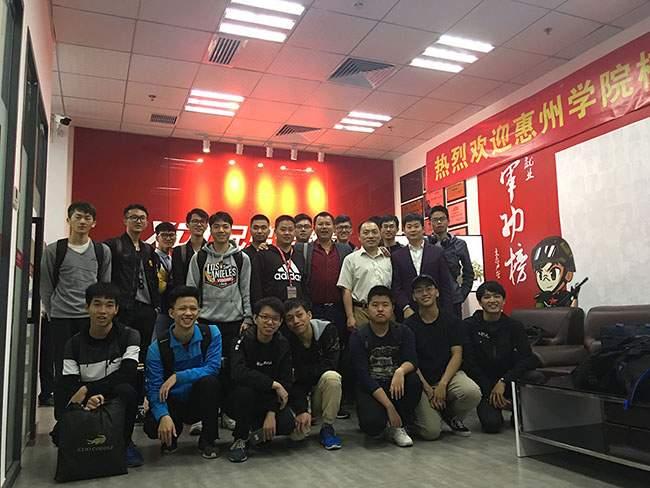 惠州拼多多运营推广培训机构零基础包学会课程