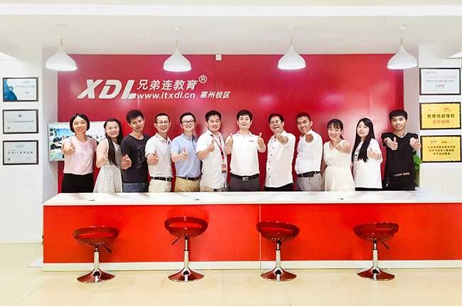惠州新媒体抖音电商运营培训机构网络营销推广
