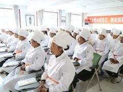 兴陇兰州牛肉拉面职业培训学校