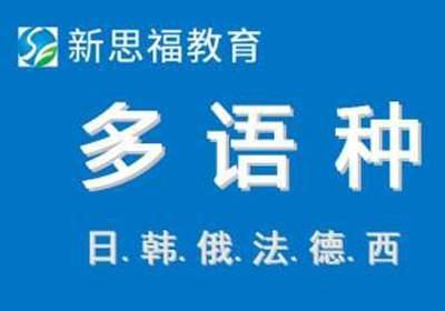 合肥日语N1级别课程