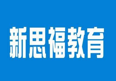 合肥对外汉语课程