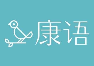 语言发育迟缓康复课程(一对一)