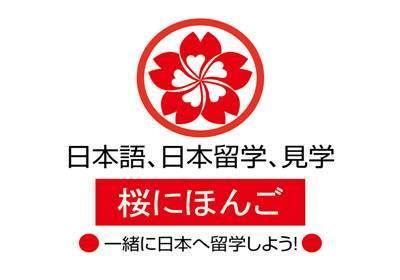 贵阳日语多媒体基础班