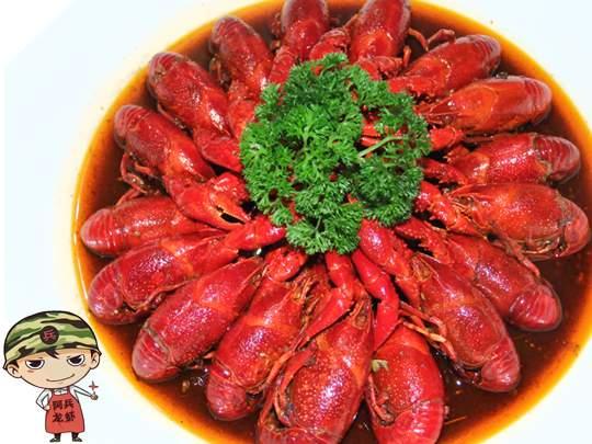 十三香龙虾培训