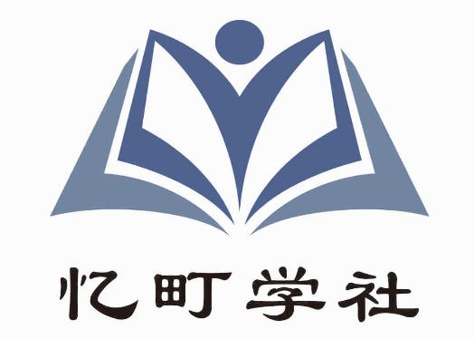 日语入门课程