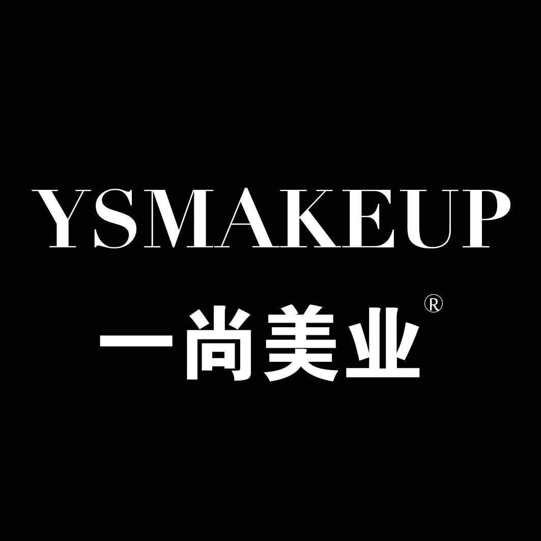 一尚化妆造型培训