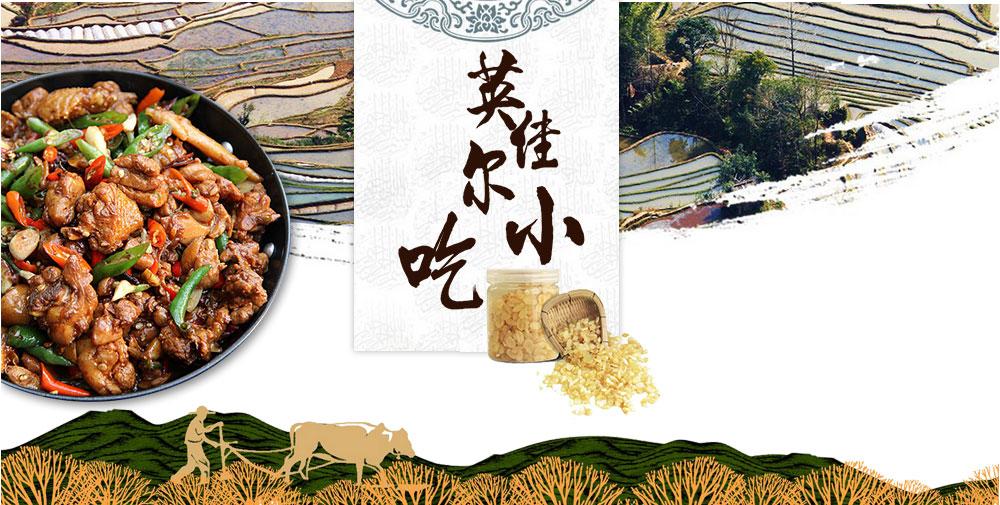 长沙英佳尔餐饮小吃培训学校