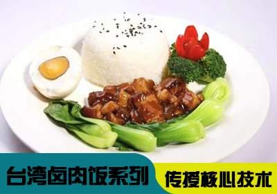 东北地区台湾卤肉饭技术