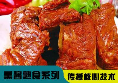 哈尔滨熏酱熟食、灌制品技术培训