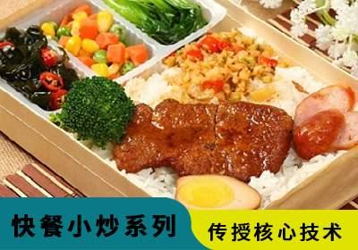 中式快餐小炒技术培训
