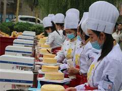 西安食品工程高级技工学校