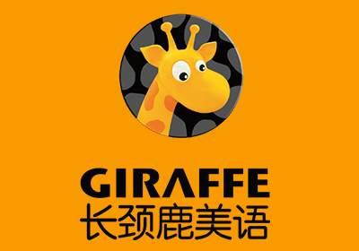 南京4岁-5岁幼儿英语幼儿园中班英语会话课程