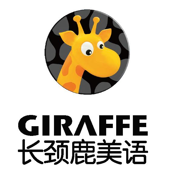 南京长颈鹿
