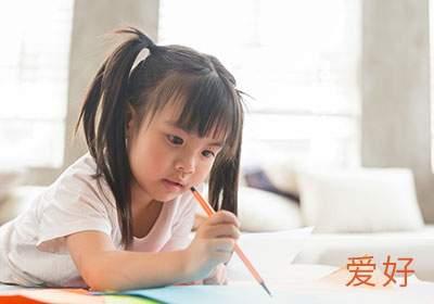 少儿绘画课程