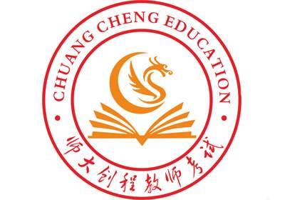西安教师资格证培训班