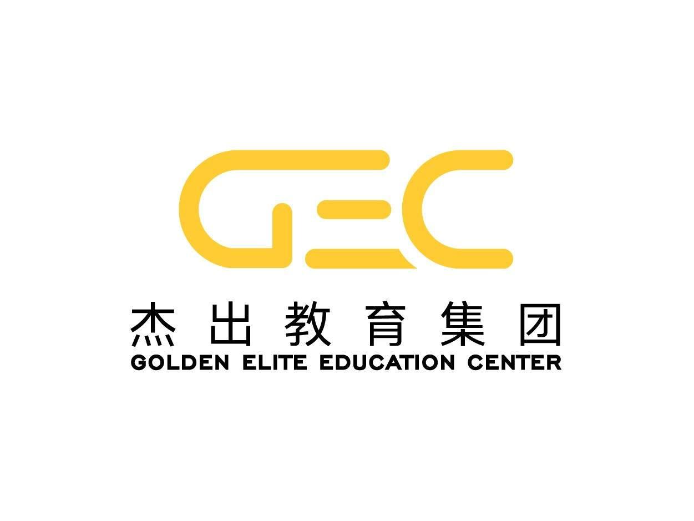 重庆市江北区杰出外语培训学校有限公司