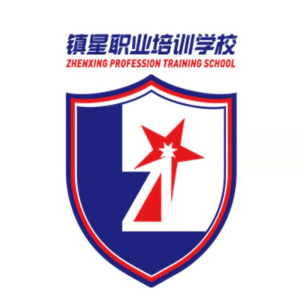 南京镇星职业培训