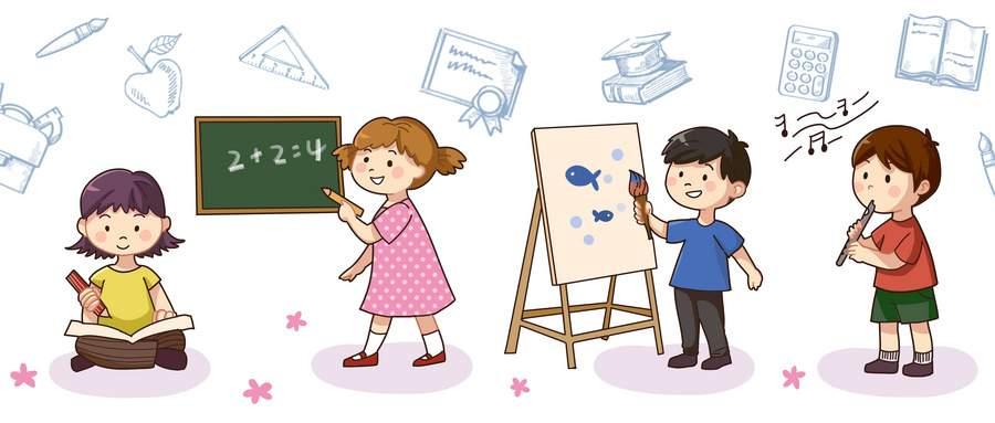 小学数学培训班哪家比较好