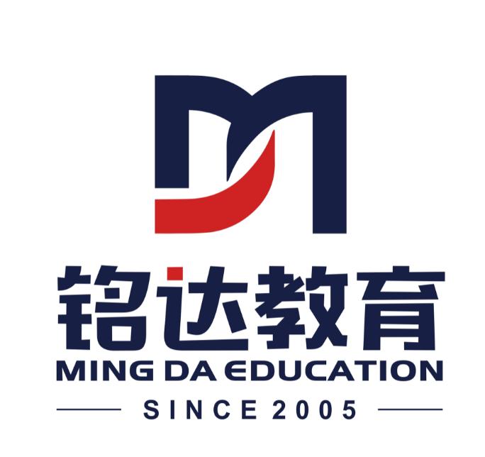 北京外国语大学国际留学项目